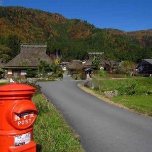 Fall Miyama