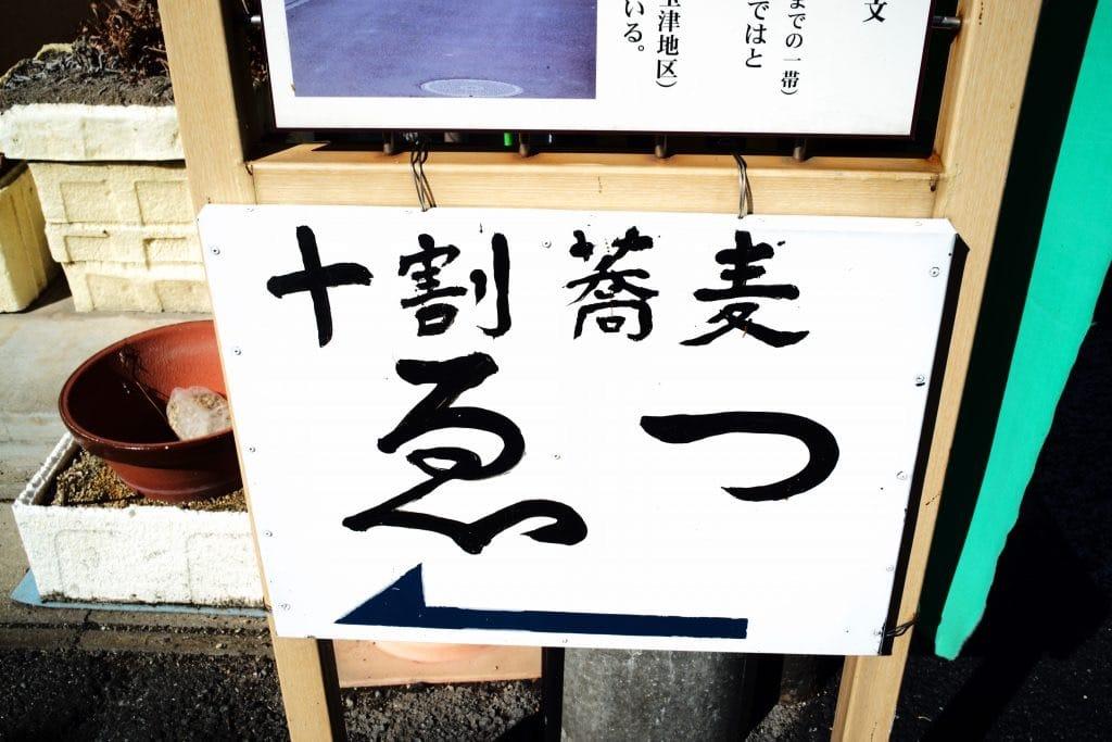 Etsu Shop sign