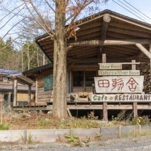 Tautasya Farm in Miyama, Kyoto
