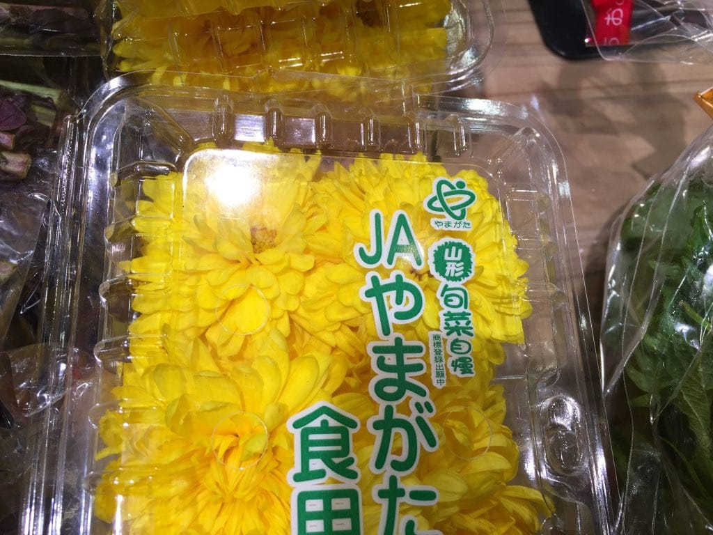 Edible chrysanthemum
