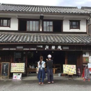 Day-time Friendly cafe and Night-time Family-like Guesthouse able to experience the straight contact with japanese young