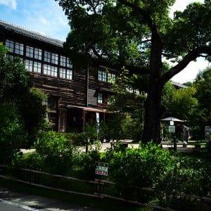 Akitzuno Garten is useful