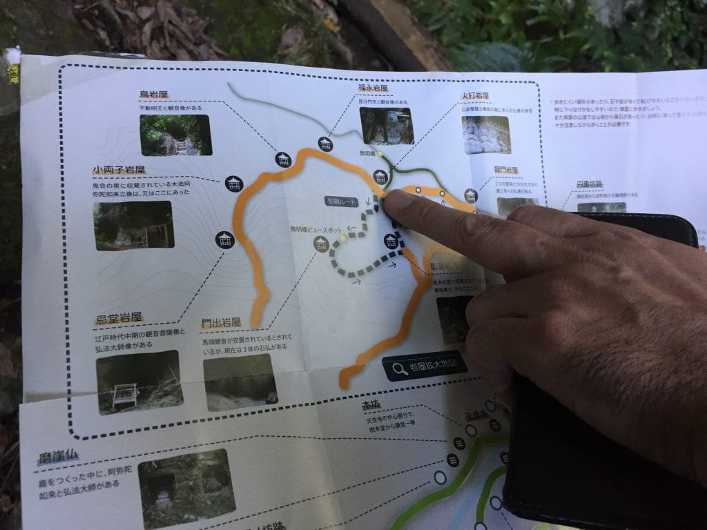 monk trail map