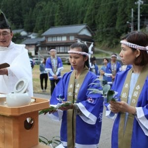 Experience Shinto Ceremony