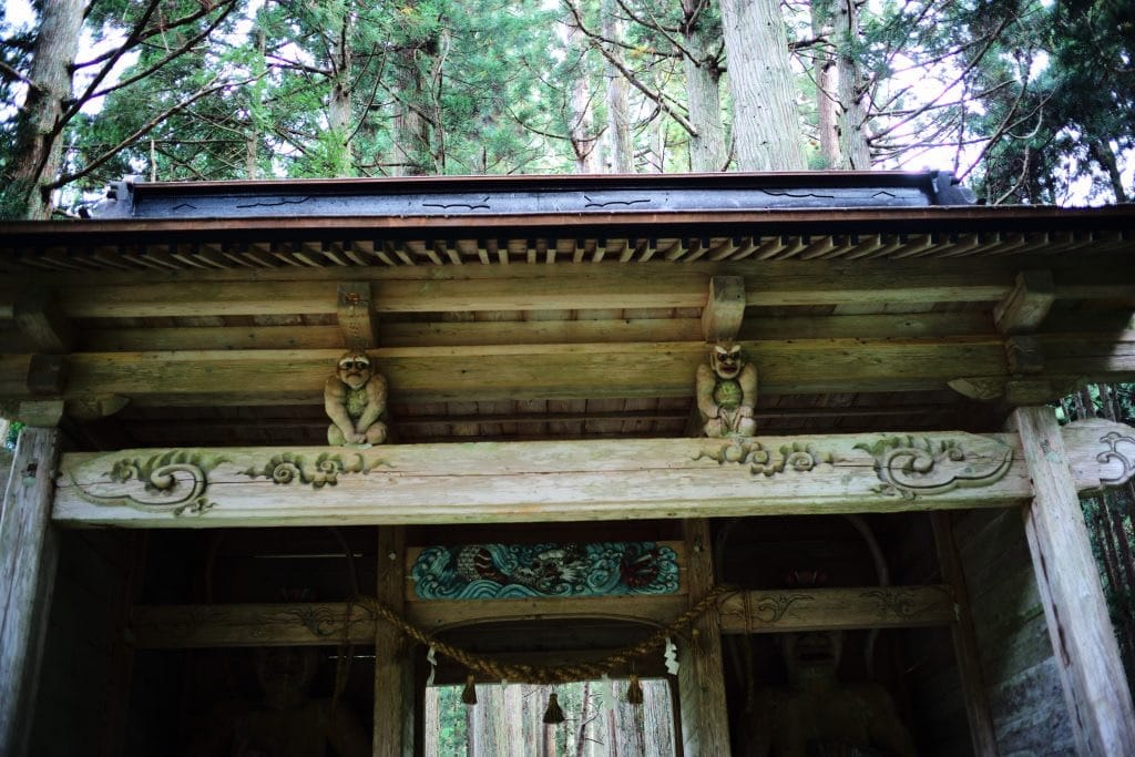 Wood Gate to Kinpo Shrine