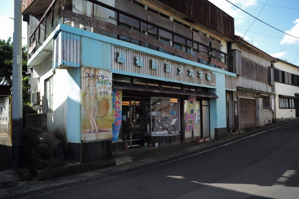 Watch and glasses shop in Main Street in Ojikajima Island