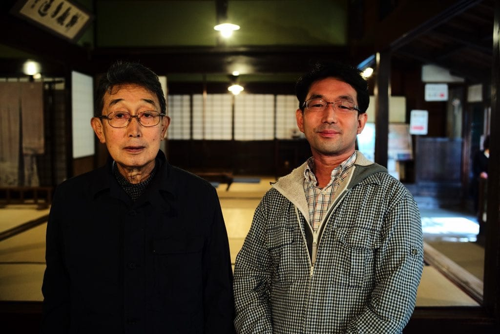 Mr. Ishiguro and his father welcomed me and gave the tour whole house.