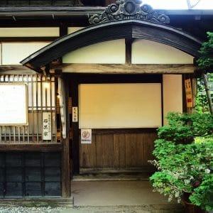 Samurai House, Ishiguro-ke at Kakunodate, semboku, Akita