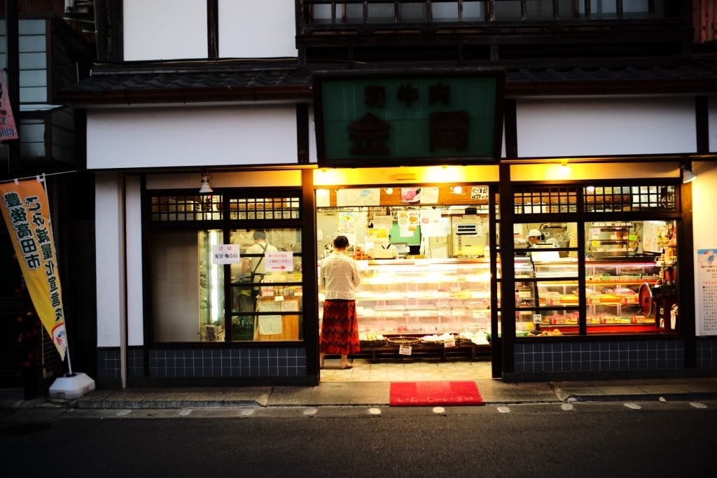 Nikuya-san(Meat shop),Memory of Good old days in Shouwa-period with the approach of dusk, at Bungo-Takada