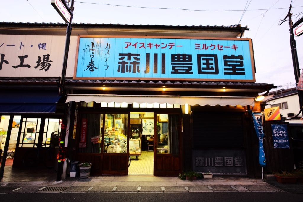 Okashiya san (candy shop),Memory of Good old days in Shouwa-period with the approach of dusk, at Bungo-Takada