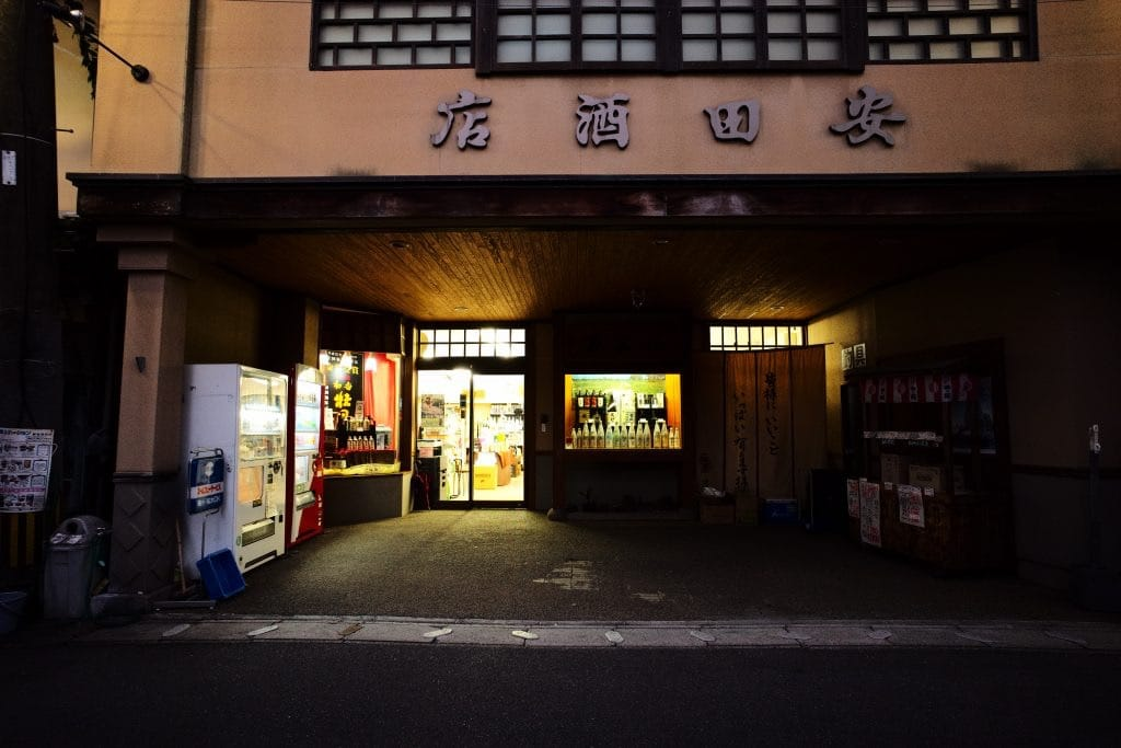 Sakaya san (bottle shop),Memory of Good old days in Shouwa-period with the approach of dusk, at Bungo-Takada