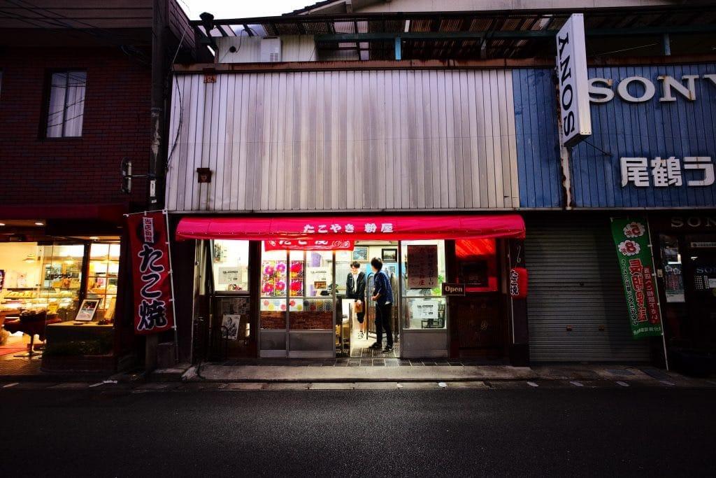 Takoyaki(octopus dumpling),Memory of Good old days in Shouwa-period with the approach of dusk, at Bungo-Takada