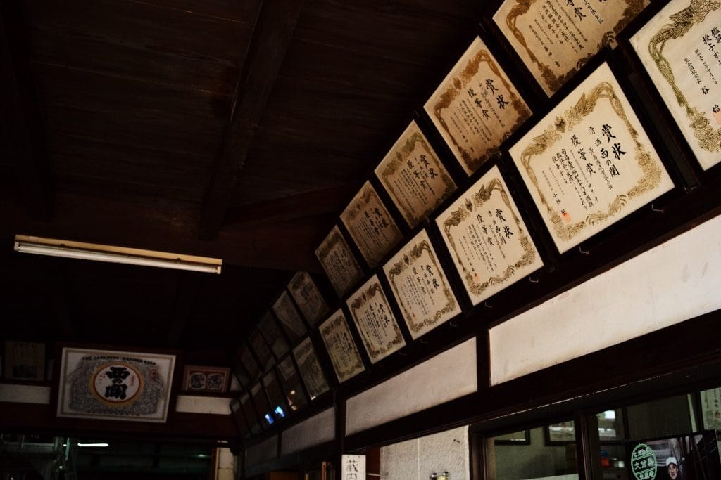 Many Many diploma in long history Japanese sake Brewery in NishiNoSeki